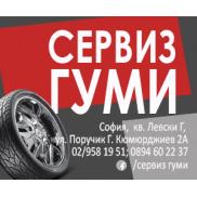 service tyre