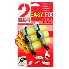 Ластик за багаж  с регулиране дължината за пристягане EasyFix