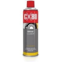 Спрей за почистване на спирачки (обезмаслител) - CX80 XBRAKE CLEANER  - 500мл